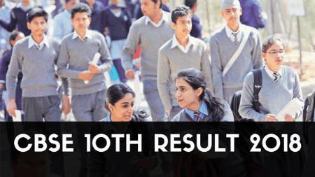 cbse-10th-result-2018